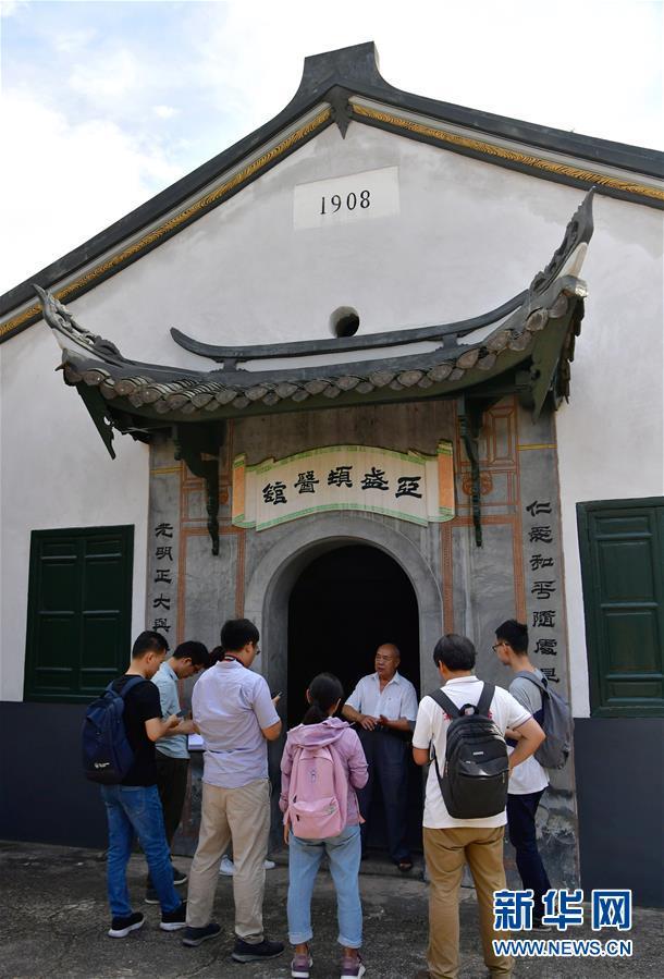 (壮丽70年·奋斗新时代——记者再走长征路)(1)探访中央苏区的红色医院旧址——福音医院