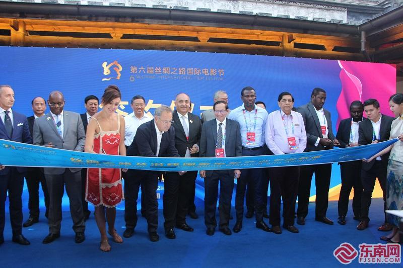 丝绸之路电影产业(福建)发展专项基金在福州授牌 32个项目现场签约