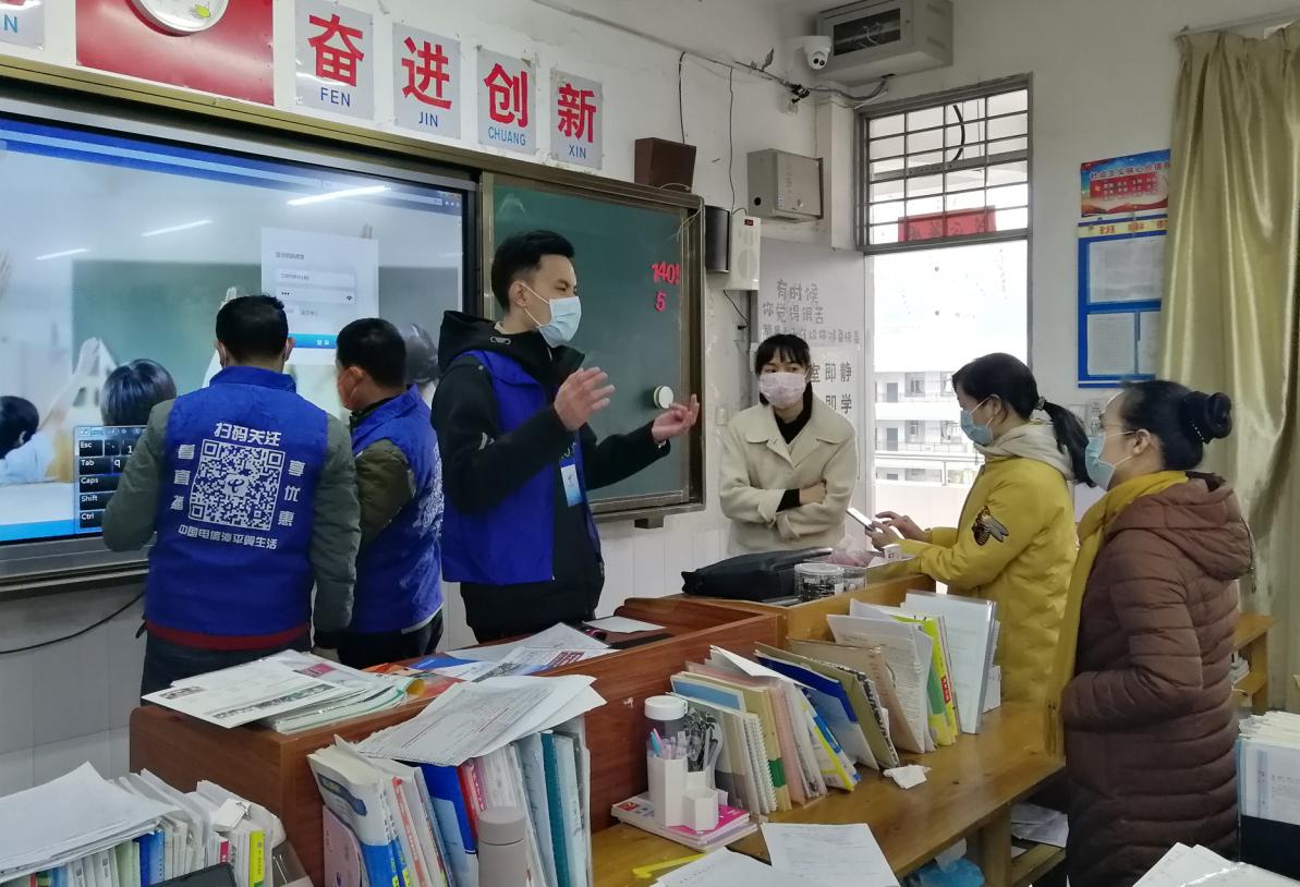 """福建防疫期间 光明棋牌电信""""云课堂"""