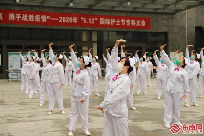 福建各地举行活动庆祝国际护士节