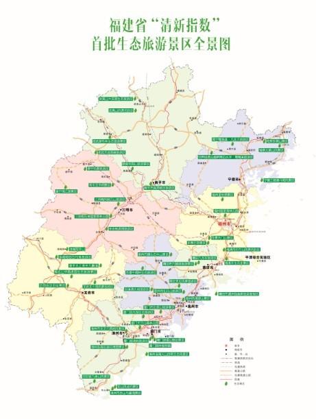 漳州:东山风动石,东南花都,漳州滨海火山地质公园,龙文云洞岩,东山