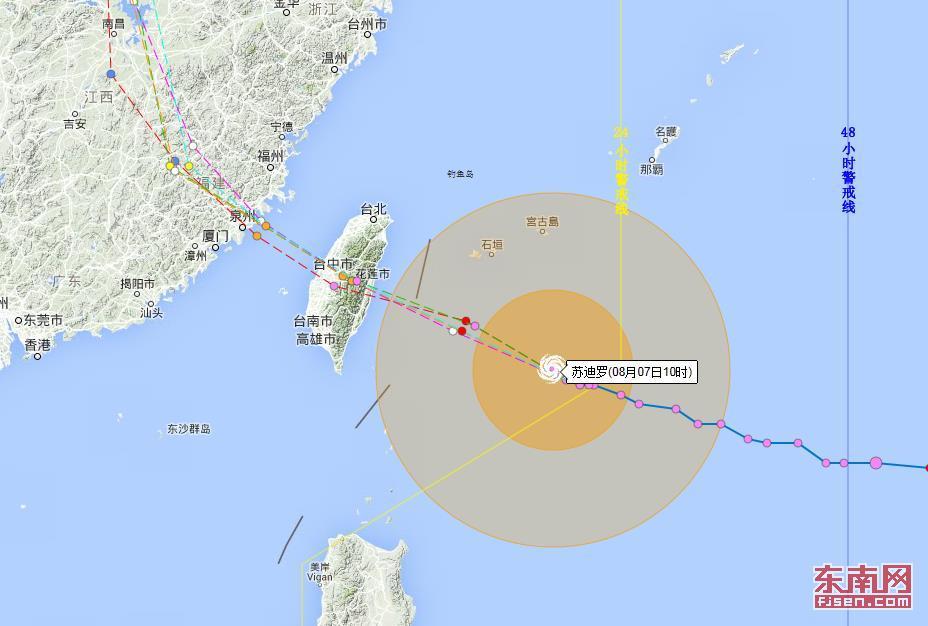 """台风""""苏迪罗""""进入福建省24小时警戒圈"""