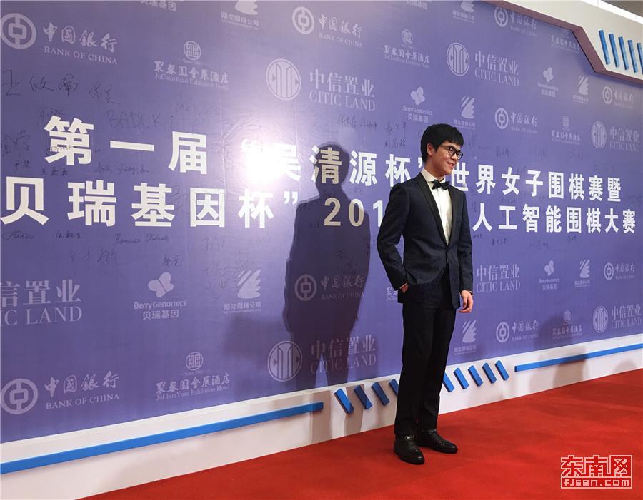 世界顶级围棋大师亮相福州 明日柯洁大战人工智能图片
