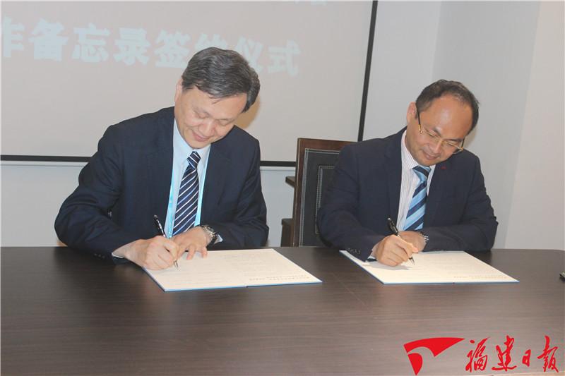 福州台协会与台湾电电公会签订合作协议