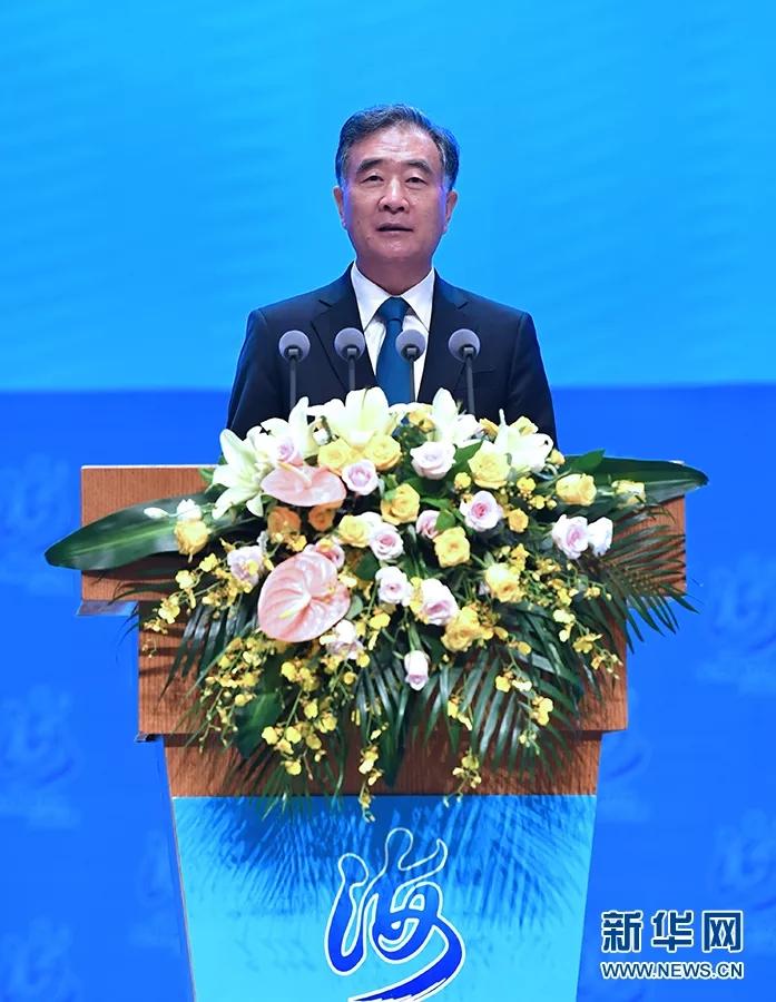第11届海峡论坛大会在厦门举行 汪洋出席并致辞