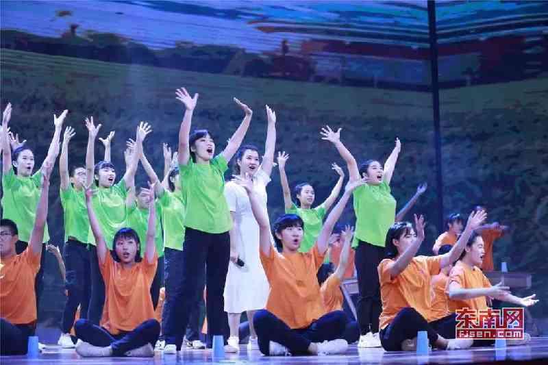 【福建省教育系统举办庆祝2019年教师节文艺演出】图4