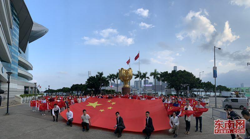 【与国旗和金紫荆同框 百名香港青年共祝国庆】图2