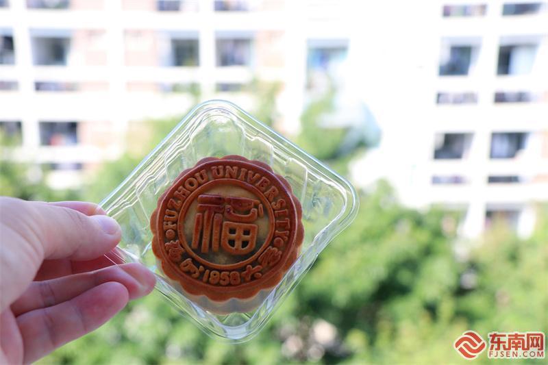 """福州大学印有校徽等""""福""""元素的定制月饼 李录杰摄.jpg"""